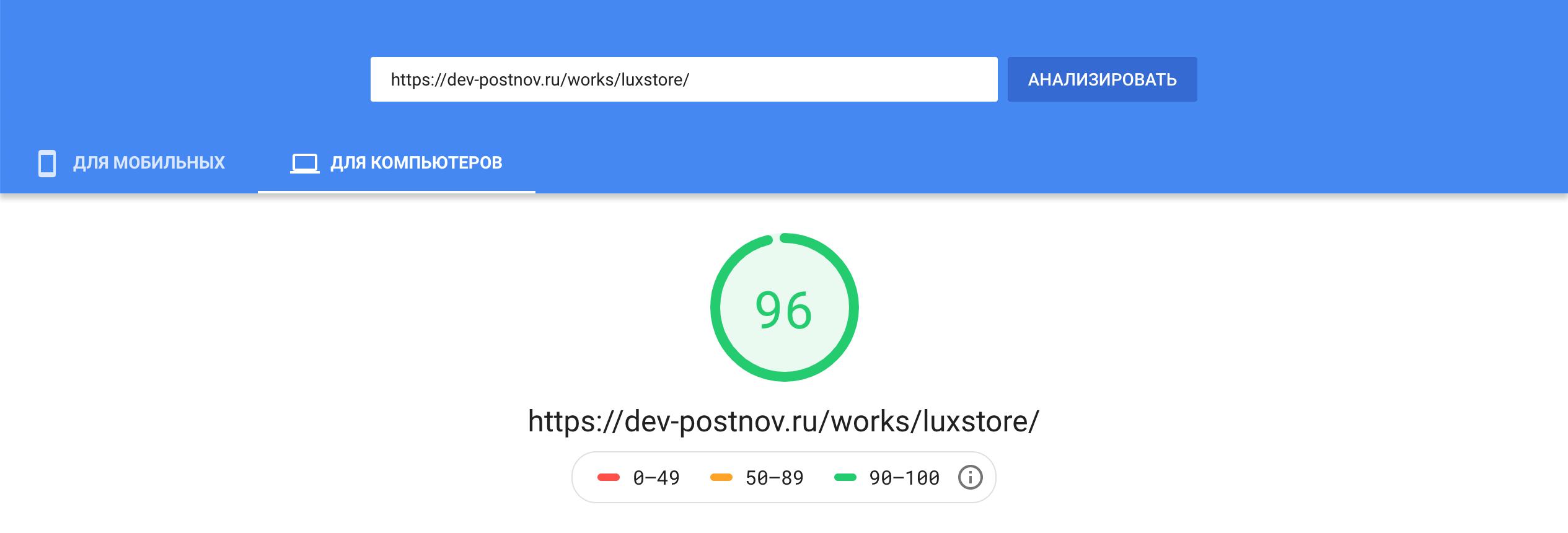 Верстка сайта Luxstore 1