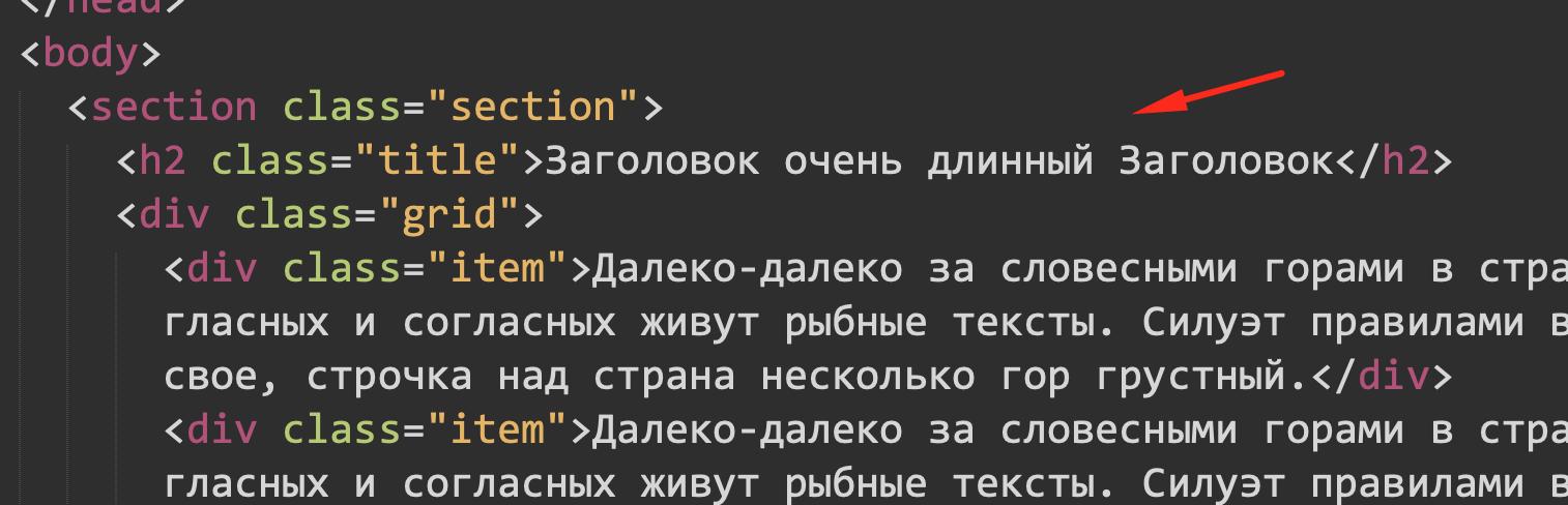 html код заголовка
