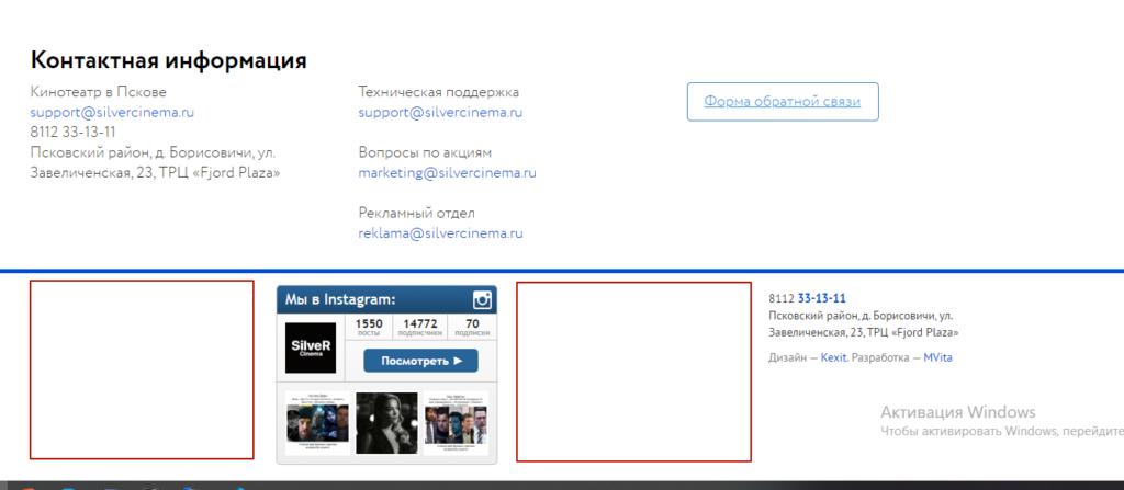 Рекомендации по улучшению юзабилити на silvercinema.ru 16