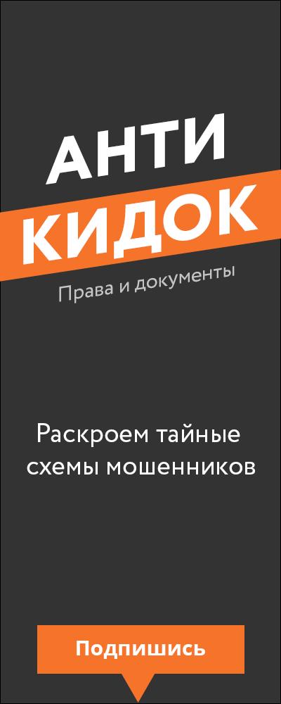 Дизайн аватара для группы 10