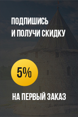 Оформление группы «Псковская дверная фабрика» 27