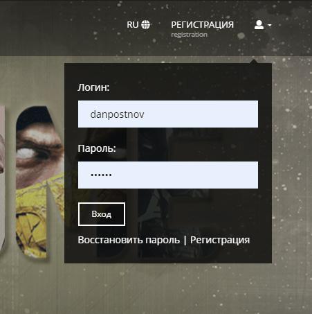 Дизайн и вёрстка проекта VPNGame 9