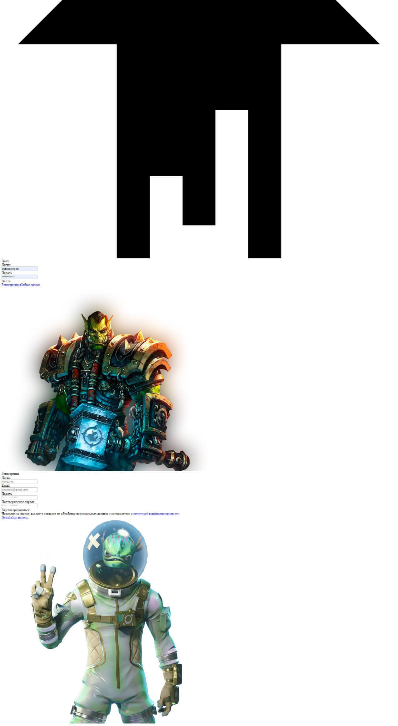 Дизайн и вёрстка проекта VPNGame 47
