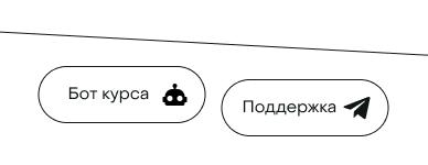 Дизайн личного кабинета для курса Богдана Богданова 47