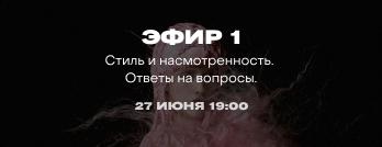 Дизайн личного кабинета для курса Богдана Богданова 29