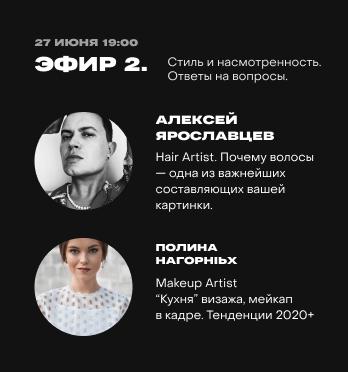 Дизайн личного кабинета для курса Богдана Богданова 33