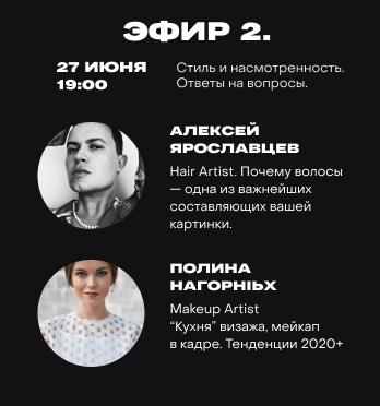 Дизайн личного кабинета для курса Богдана Богданова 35