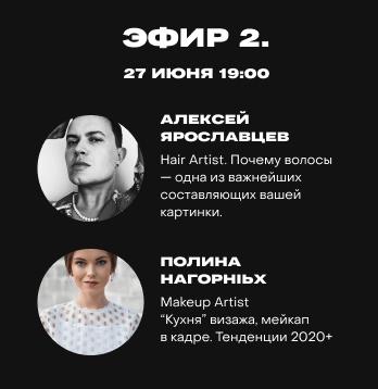 Дизайн личного кабинета для курса Богдана Богданова 36