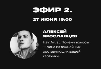 Дизайн личного кабинета для курса Богдана Богданова 37