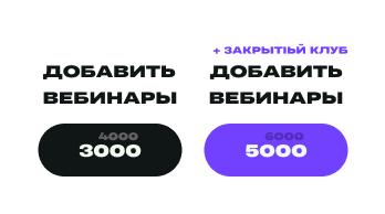 Дизайн личного кабинета для курса Богдана Богданова 19