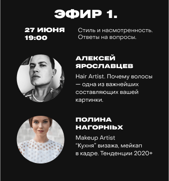 Дизайн личного кабинета для курса Богдана Богданова 39