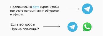 Дизайн личного кабинета для курса Богдана Богданова 42