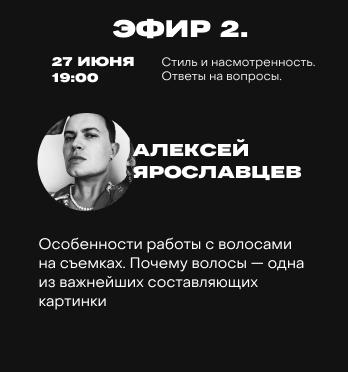 Дизайн личного кабинета для курса Богдана Богданова 40