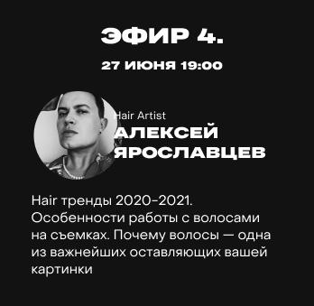 Дизайн личного кабинета для курса Богдана Богданова 38