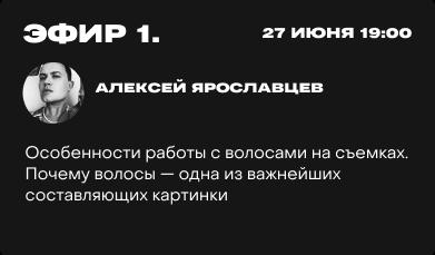 Дизайн личного кабинета для курса Богдана Богданова 34