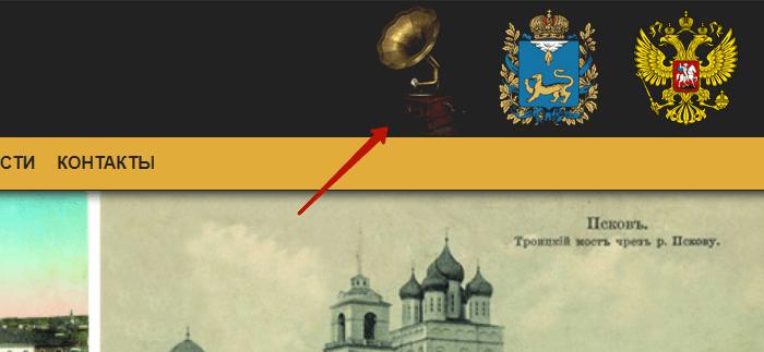 Аудит сайта antikvariatpskov.ru 2
