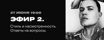 Дизайн личного кабинета для курса Богдана Богданова 32