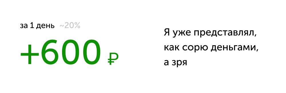 Инвестиции №1 — альпари 1