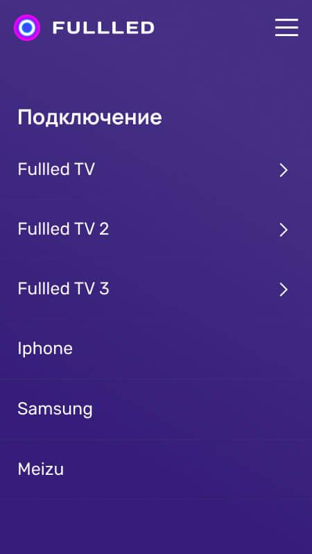 Дизайн мобильного приложения  и веб-версии для компании Fulled 11
