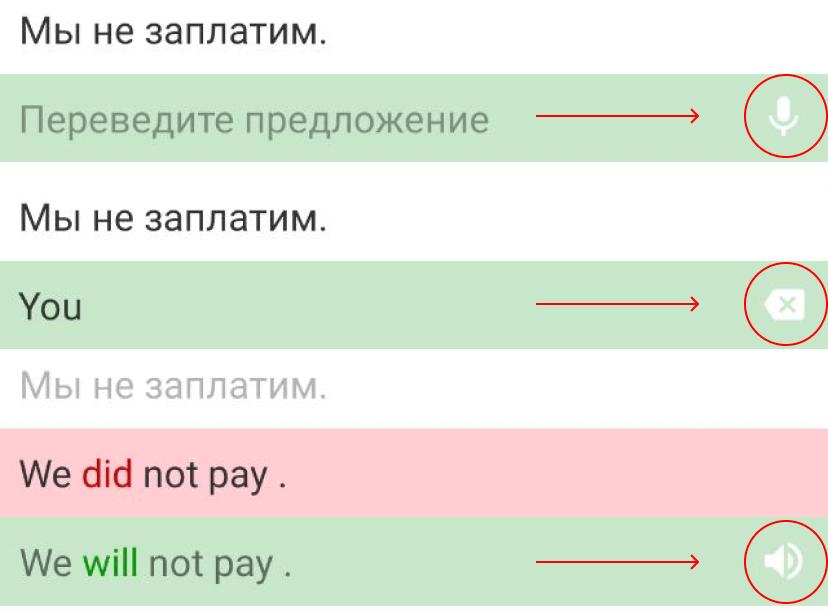 Редизайн приложения «Полиглот» 3