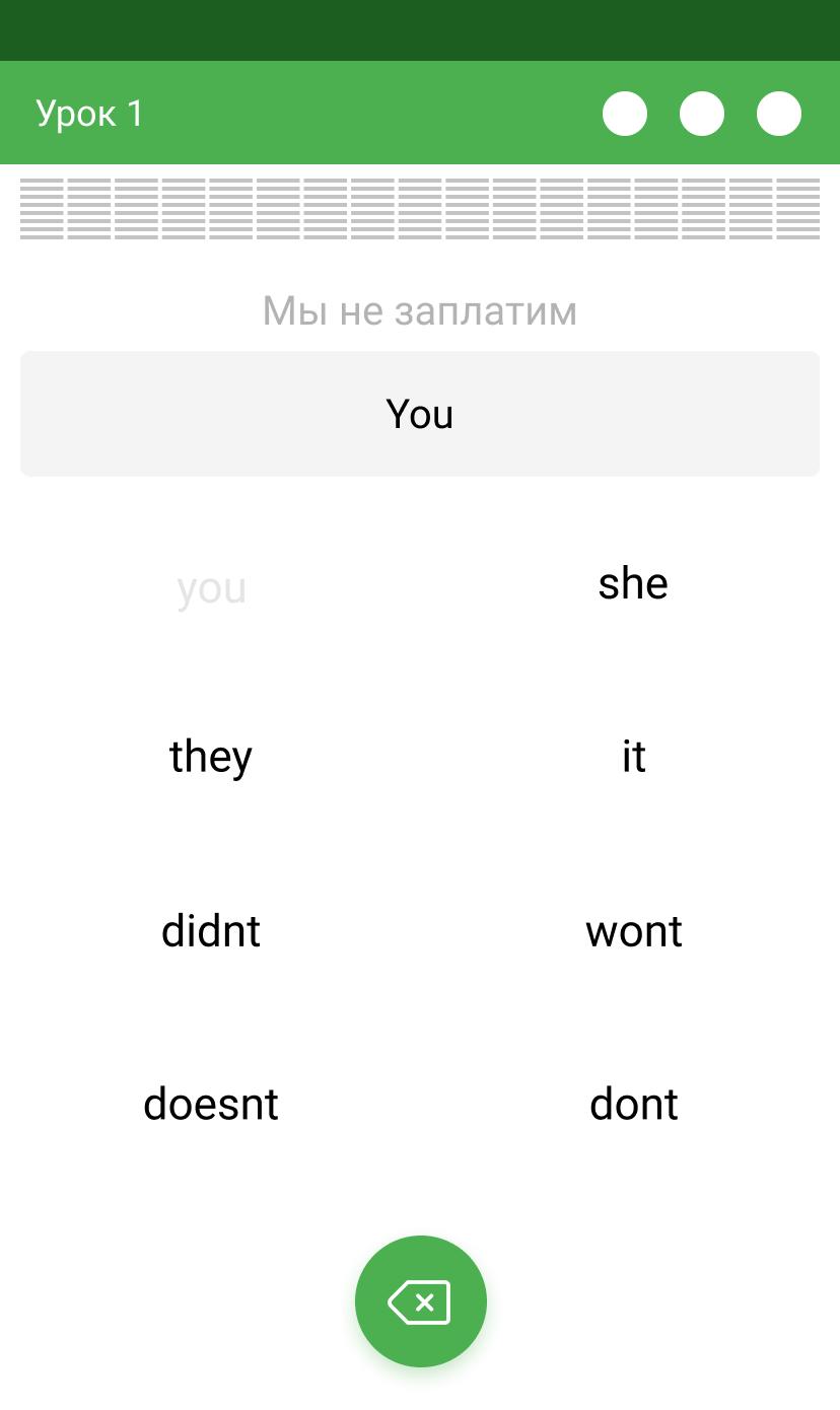 Редизайн приложения «Полиглот» 5