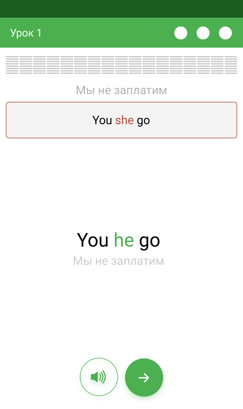 Редизайн приложения «Полиглот» 6