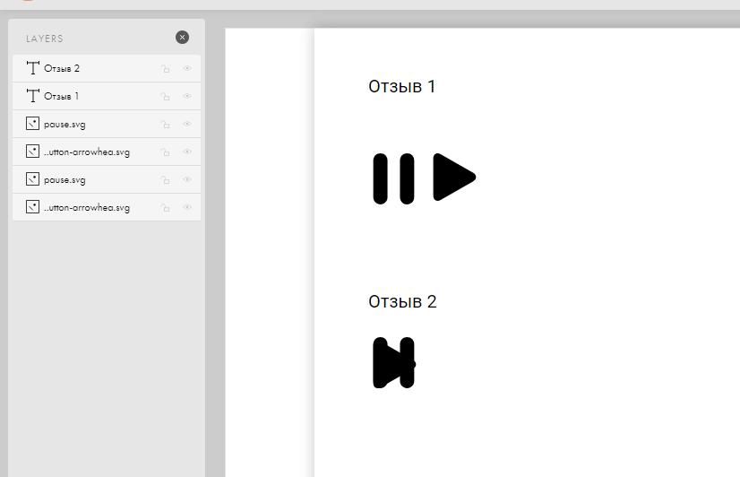 Программирование аудио-отзывов в зеро-блоке Тильды 1